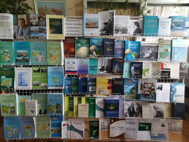 Выставка к юбилею академика П.Я. Бакланова-1