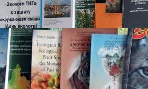 min_Экологи ТИГа в защиту окружающей среды
